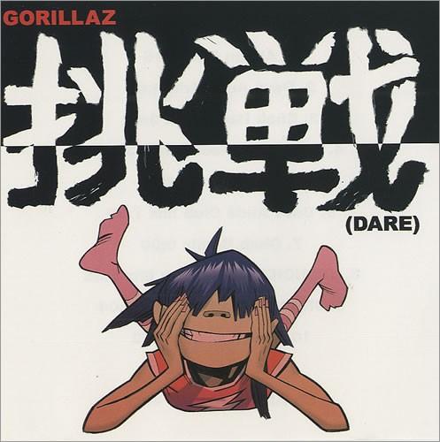 Gorillaz-Dare---Mixes-359254.jpg